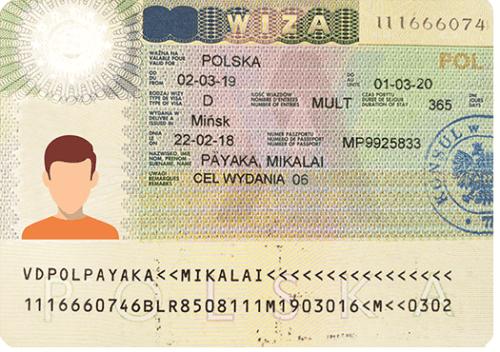 Воєводська віза у Польщу